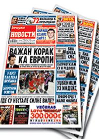 novosti1